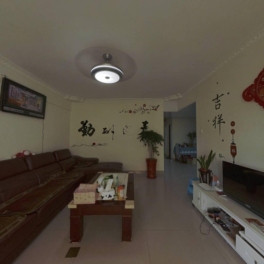 恒旺达商厦 3室2厅 南