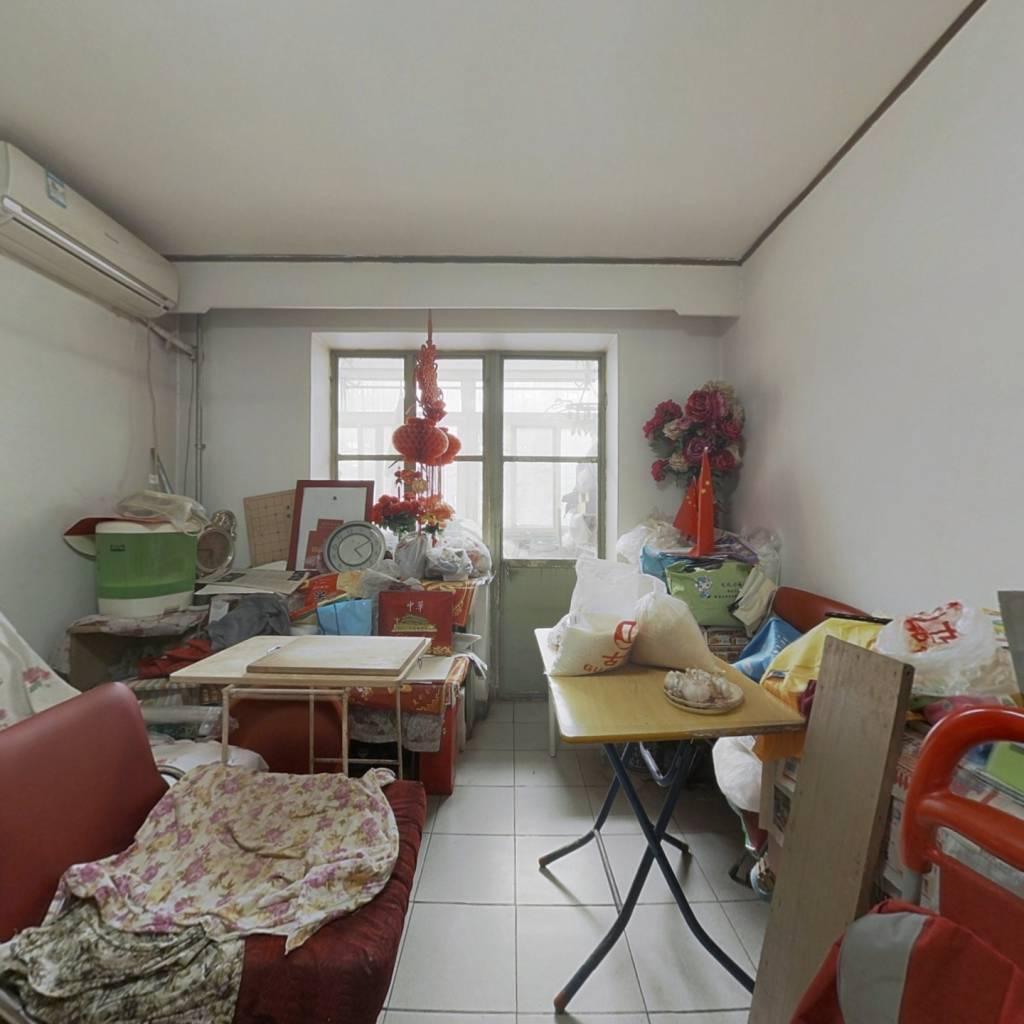中关村 低楼层 满五唯一三居室 诚意出售