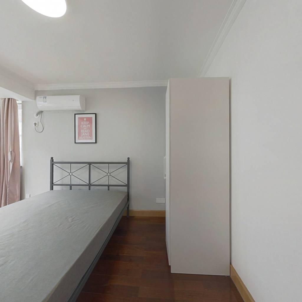 合租·延安西路2932弄 3室1厅 南卧室图