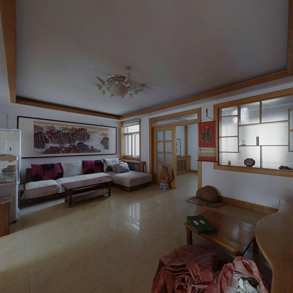 经典传统三室 南北通透 好楼层 采光好