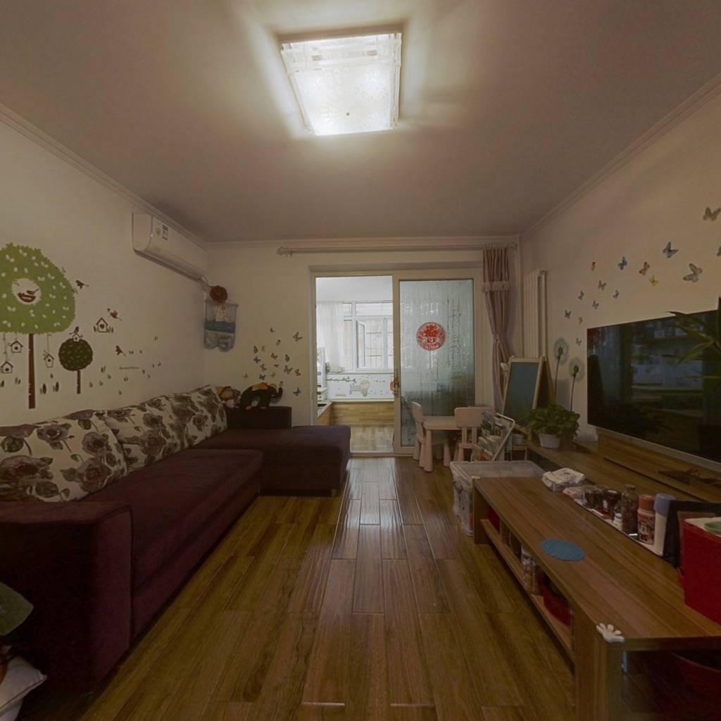 索家坟 南北通透2居 大客厅 精装修 拎包入住