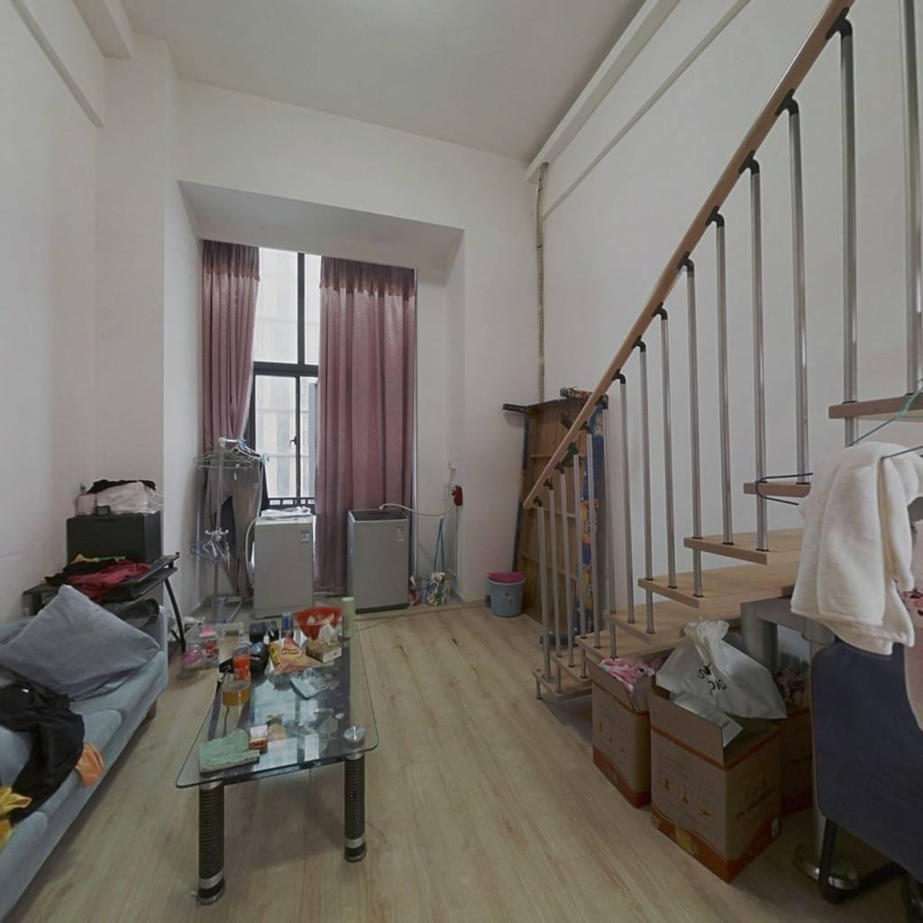 阳光城SOHO 1室1厅 西