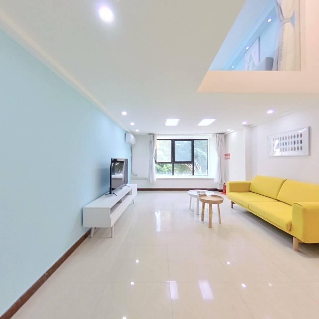 整租·合景峰汇(嘉定) 1室1厅 南卧室图