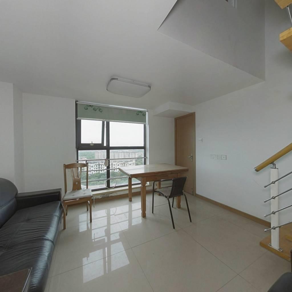 龙湖40年公寓,面积小,业主诚心出售!!