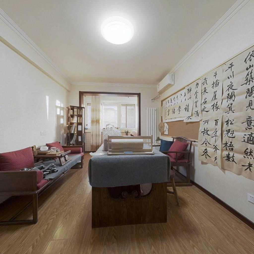 商品房 满两年 楼层三层采光好  税费首套0.96万
