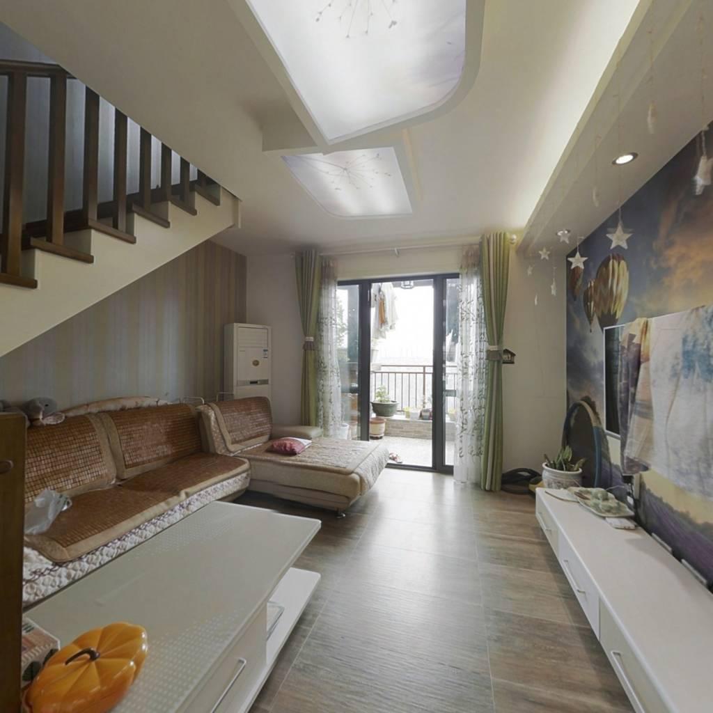 上下2层复式楼面积200平米左右精装修家具家电全带