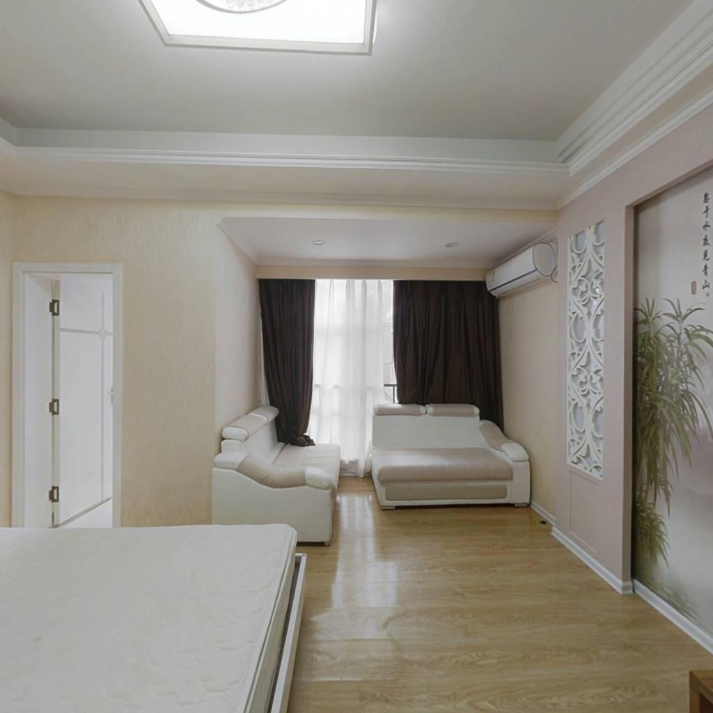 一室一厅一厨一卫的房子,该房为7层的小高层,总价低