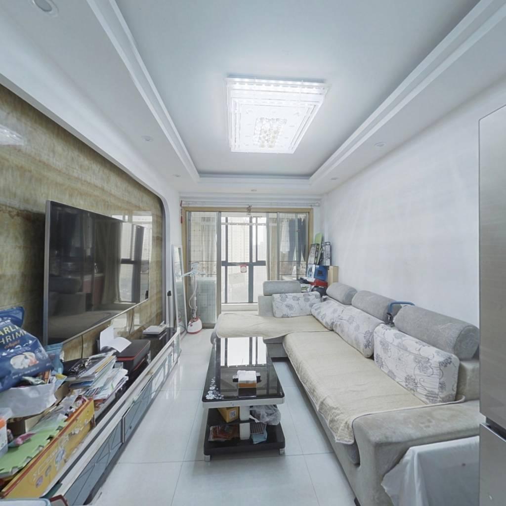 钻石楼层 精装两室 视野开阔 采光好