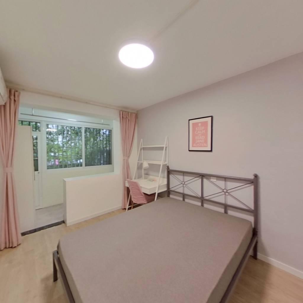 合租·花园路70号 3室1厅 南卧室图