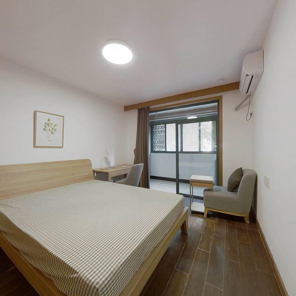 合租·望江家园西园 4室1厅 北卧室图