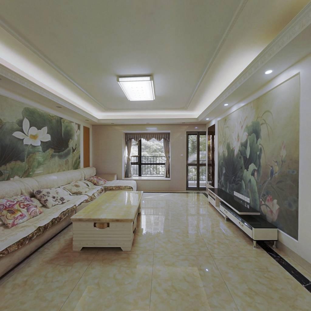 中信森林湖:兰溪谷四房出售 看房随时方便 。