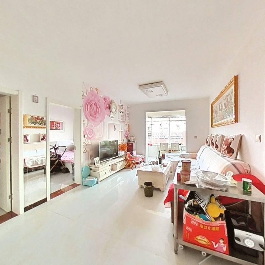 太原南站东 龙城半岛小区  精装两居室出售 南向采光好