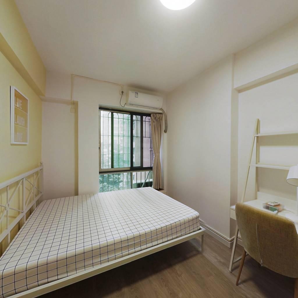 合租·伟诚广场 4室1厅 南卧室图