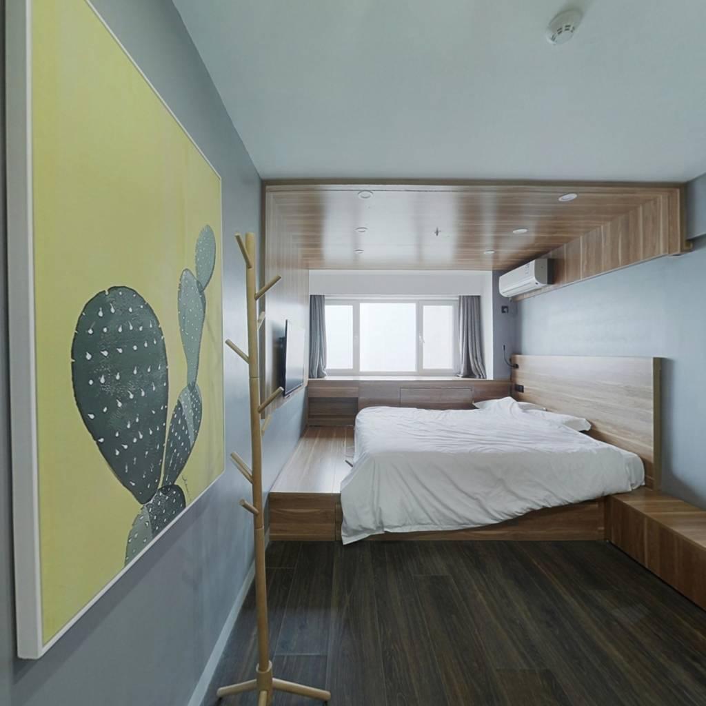 装修不错 中高楼层 采光视野棒 可自住可出租