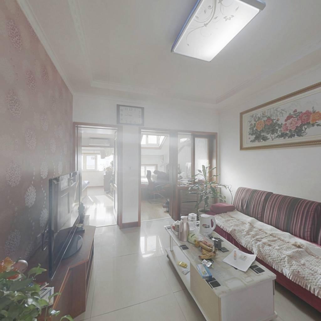 房子户型好,大三居,双阳卧室,采光好,可以贷款
