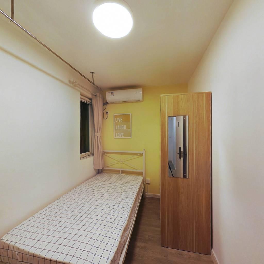 合租·清荷园北园 4室1厅 南卧室图