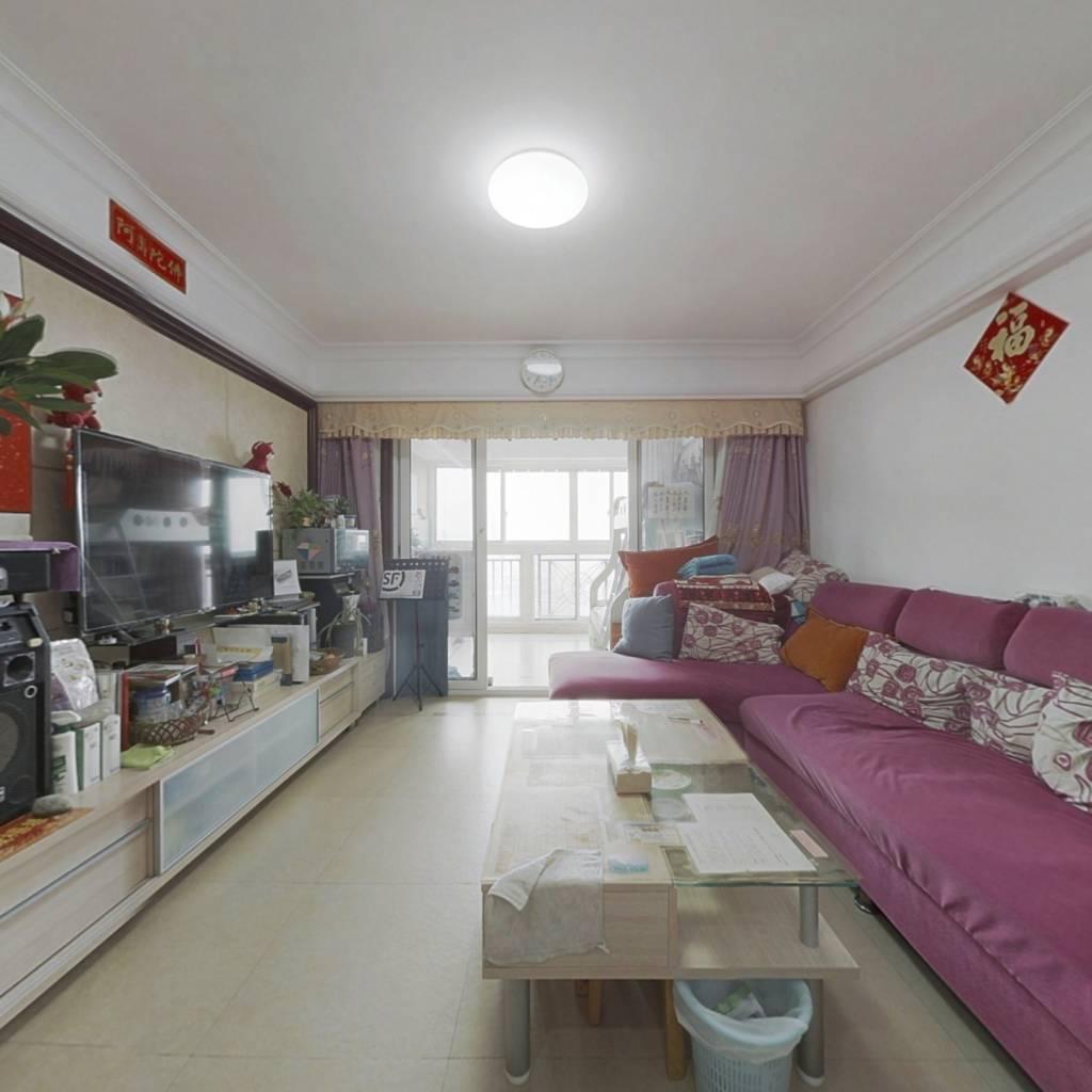 荣安和院 居家两室 精装修 主卧客厅都朝南 采光好