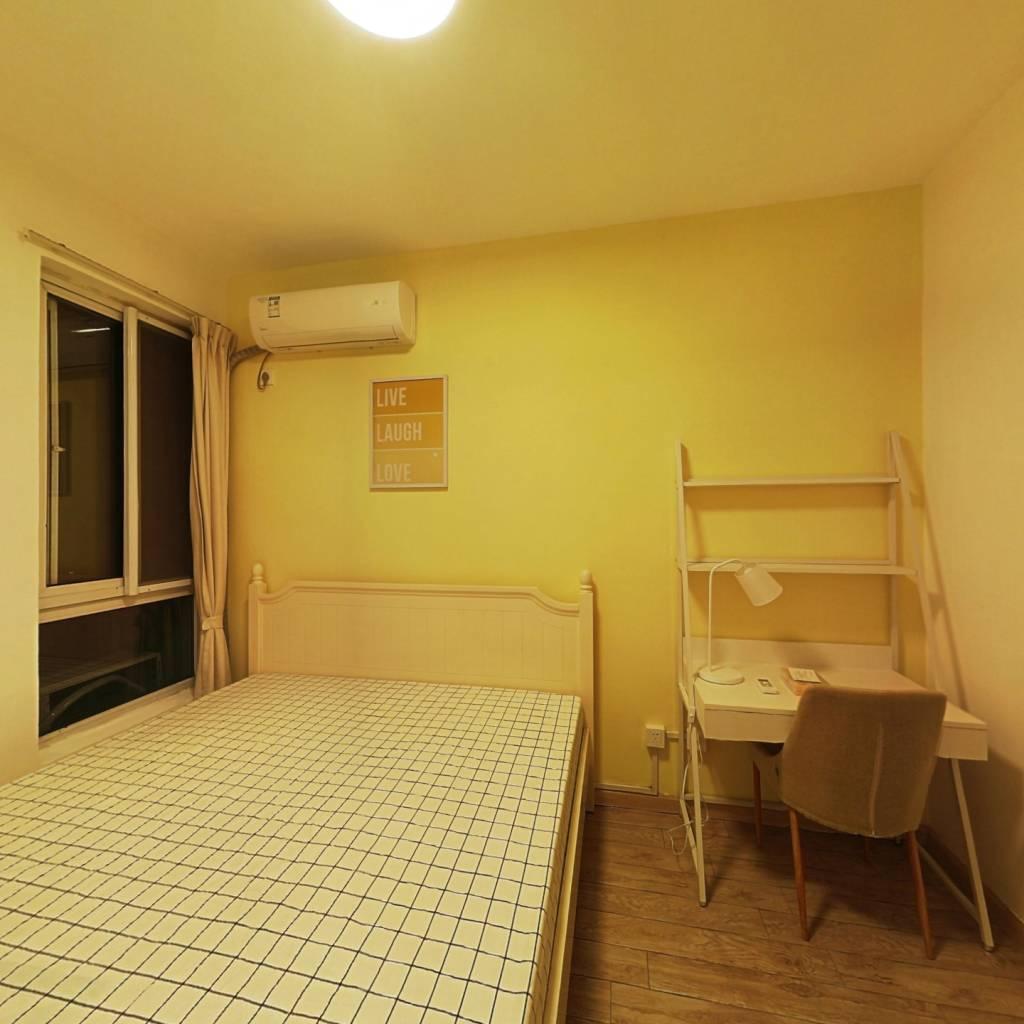 合租·东方新城一期 4室1厅 西南卧室图