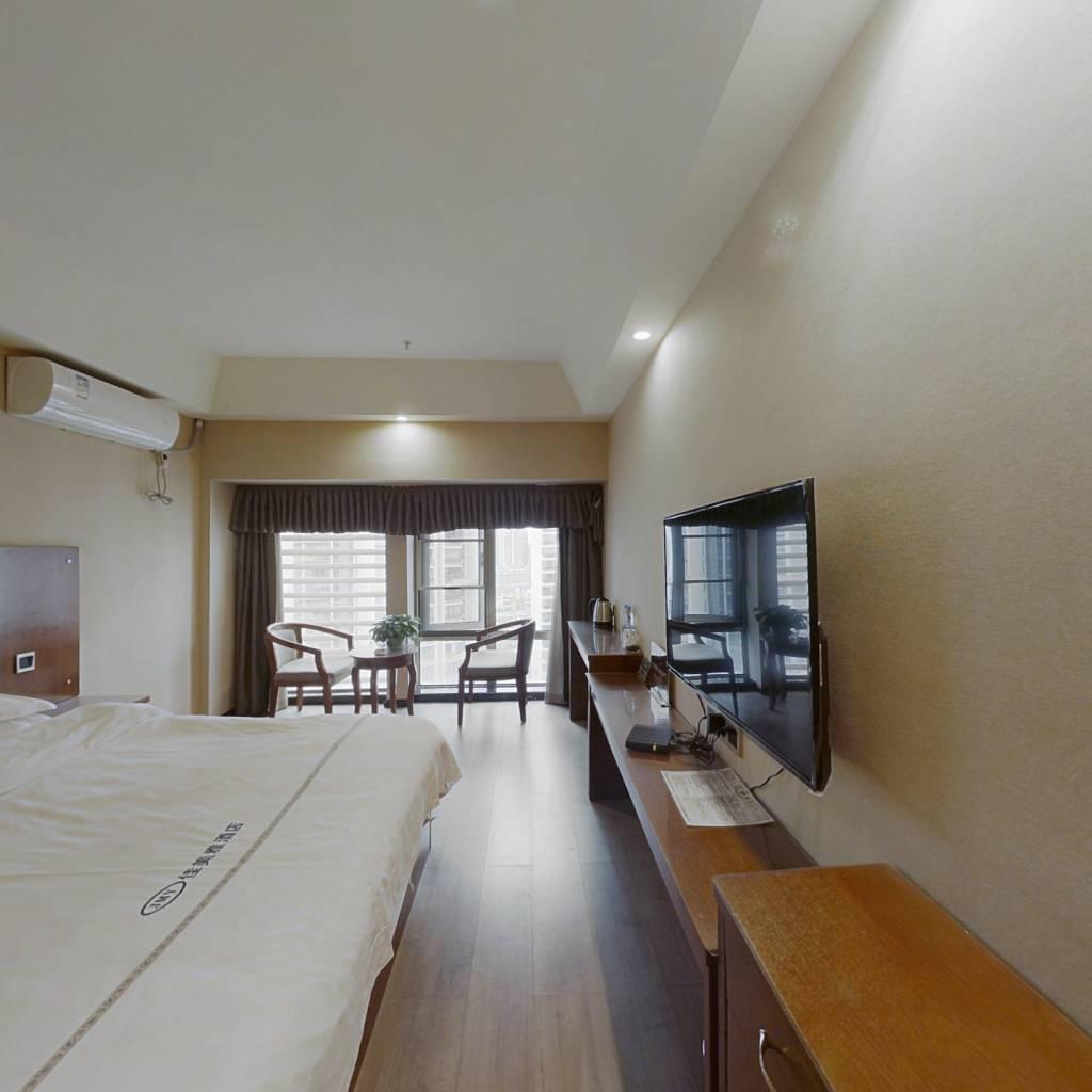 精装修 酒店式公寓 带租约出售 即买即租