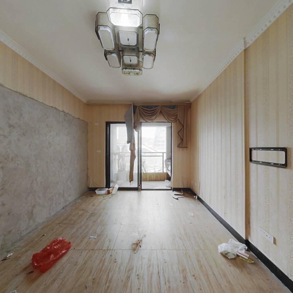 滨湖俊园 2室1厅 南