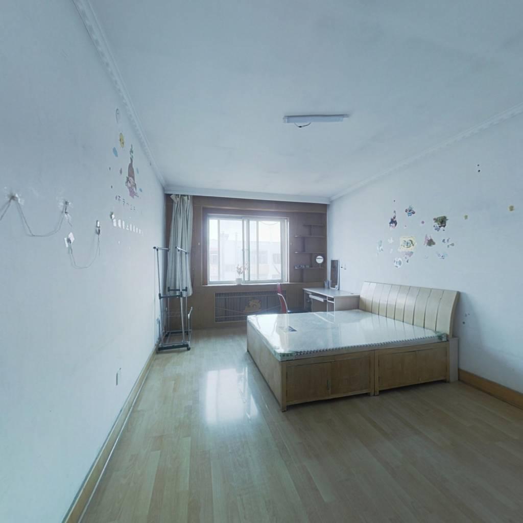 房子位置好  满五唯一 房型规整