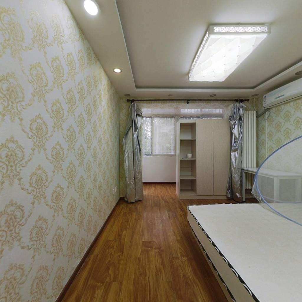 华清嘉园 三居室 单位分房 诚意出售 看房方便