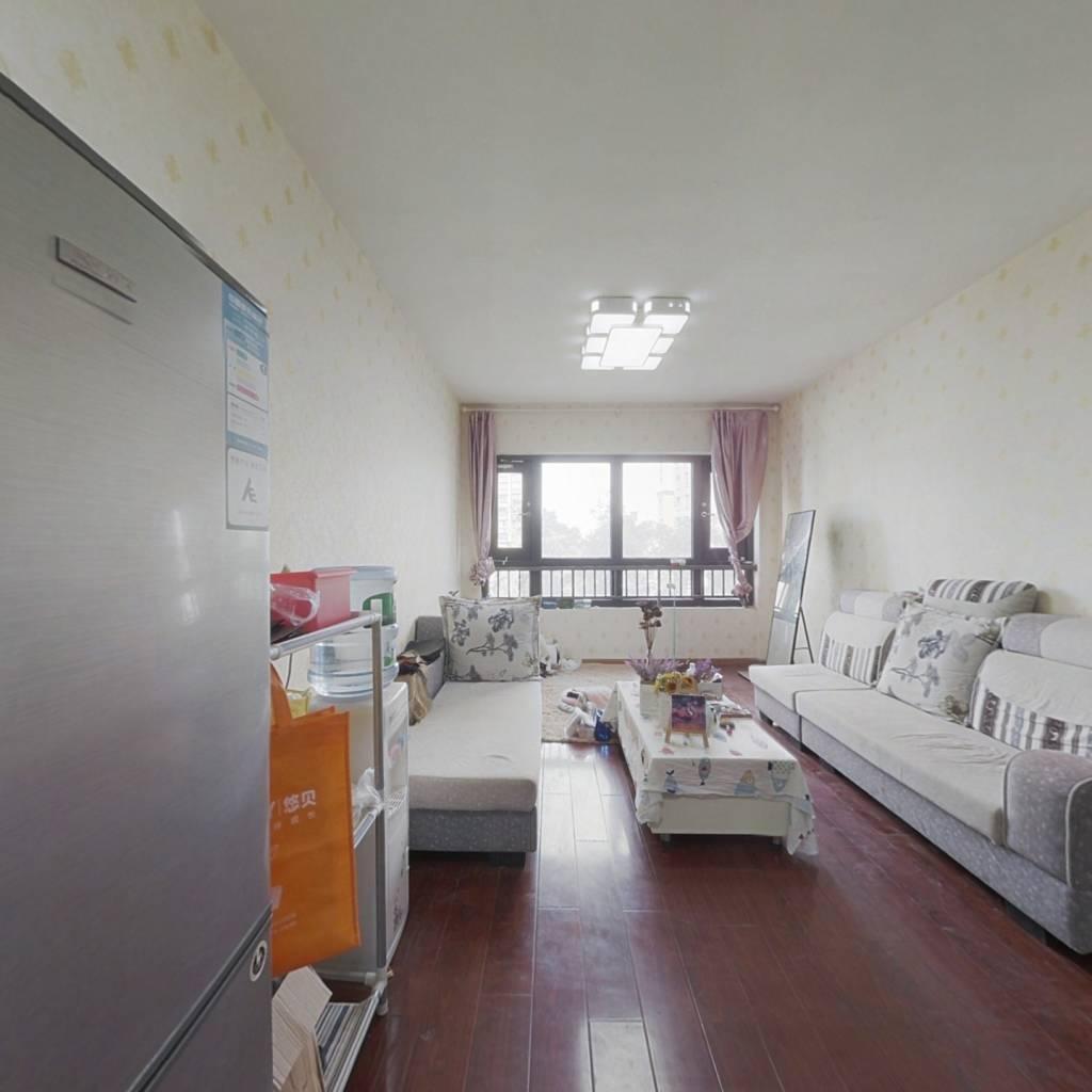 蓝光天骄4室105平米70年产权住宅