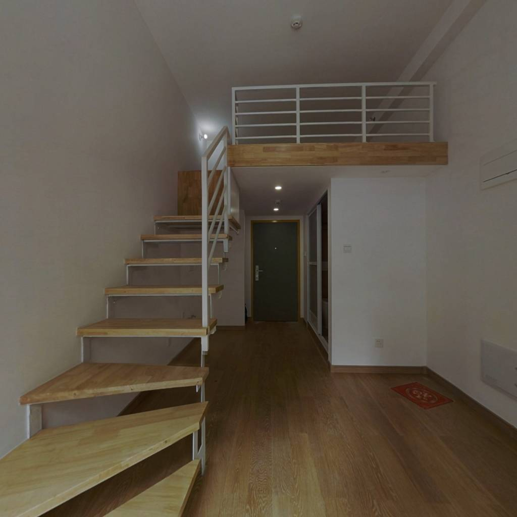 这房子户型方正采光良好生活设施配套都很齐全出行方便