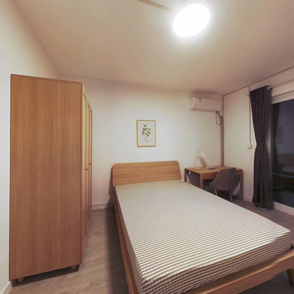合租·远洋心汉口二期 4室1厅 北卧室图