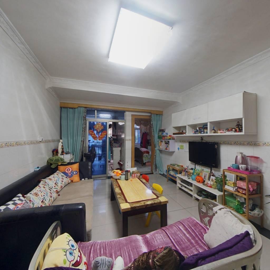 建业小区,装修保养很好,正规的三房朝南向,待迁物业