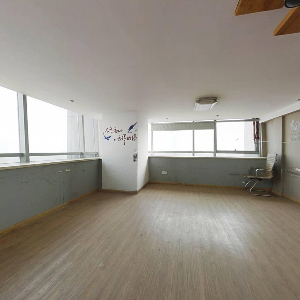 嘉饰茂SOHO中心 3室2厅 南 东南