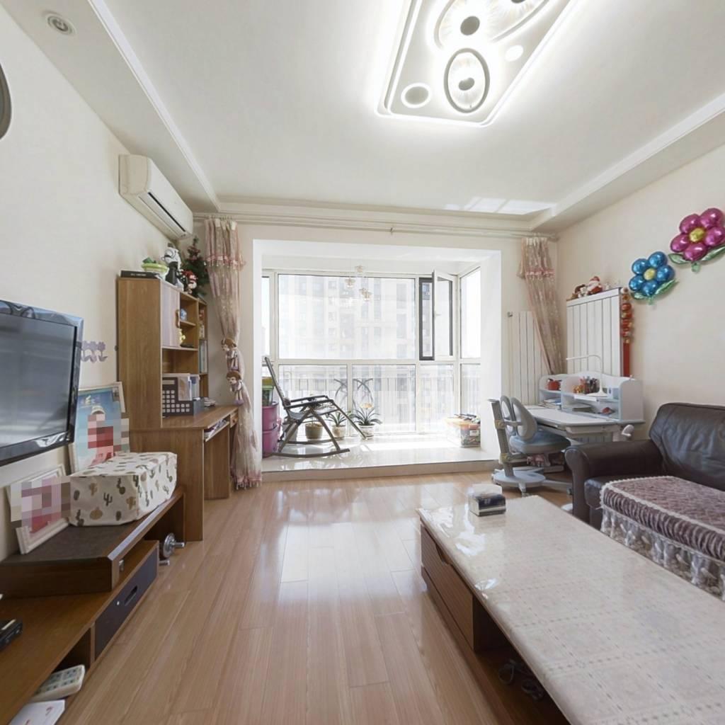 中海国际社区原精装房子 三室 高楼层 采光好