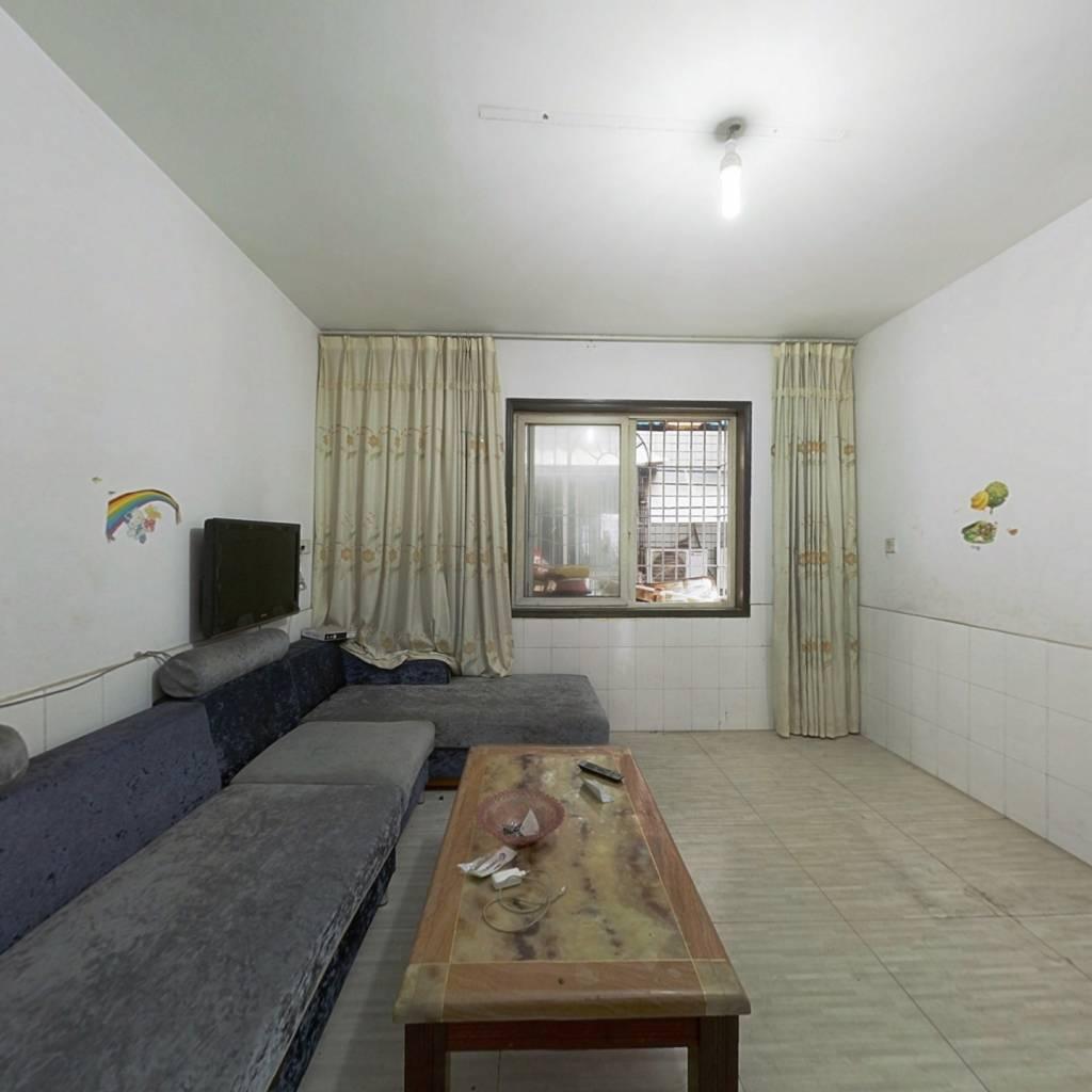 房子满五年,户型方正,单价低,采光好,配套成熟