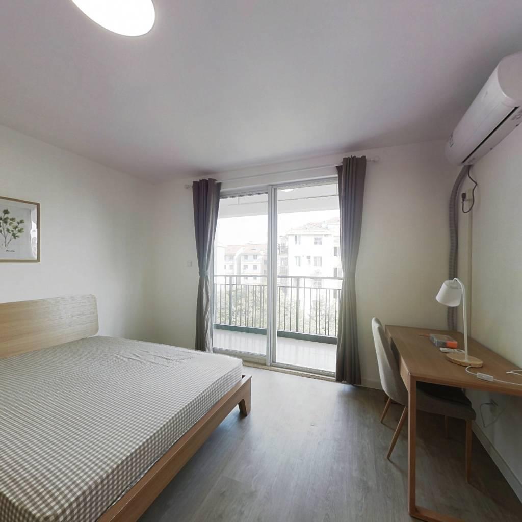合租·绿波城 3室1厅 南卧室图