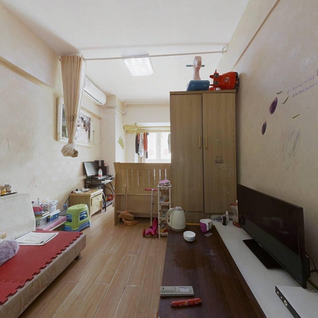 祥泰汇东国际 1室1厅 南