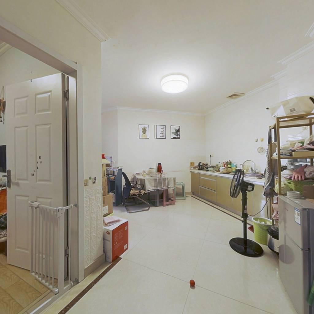 房子是精装修的公寓,70年的,可洛户口