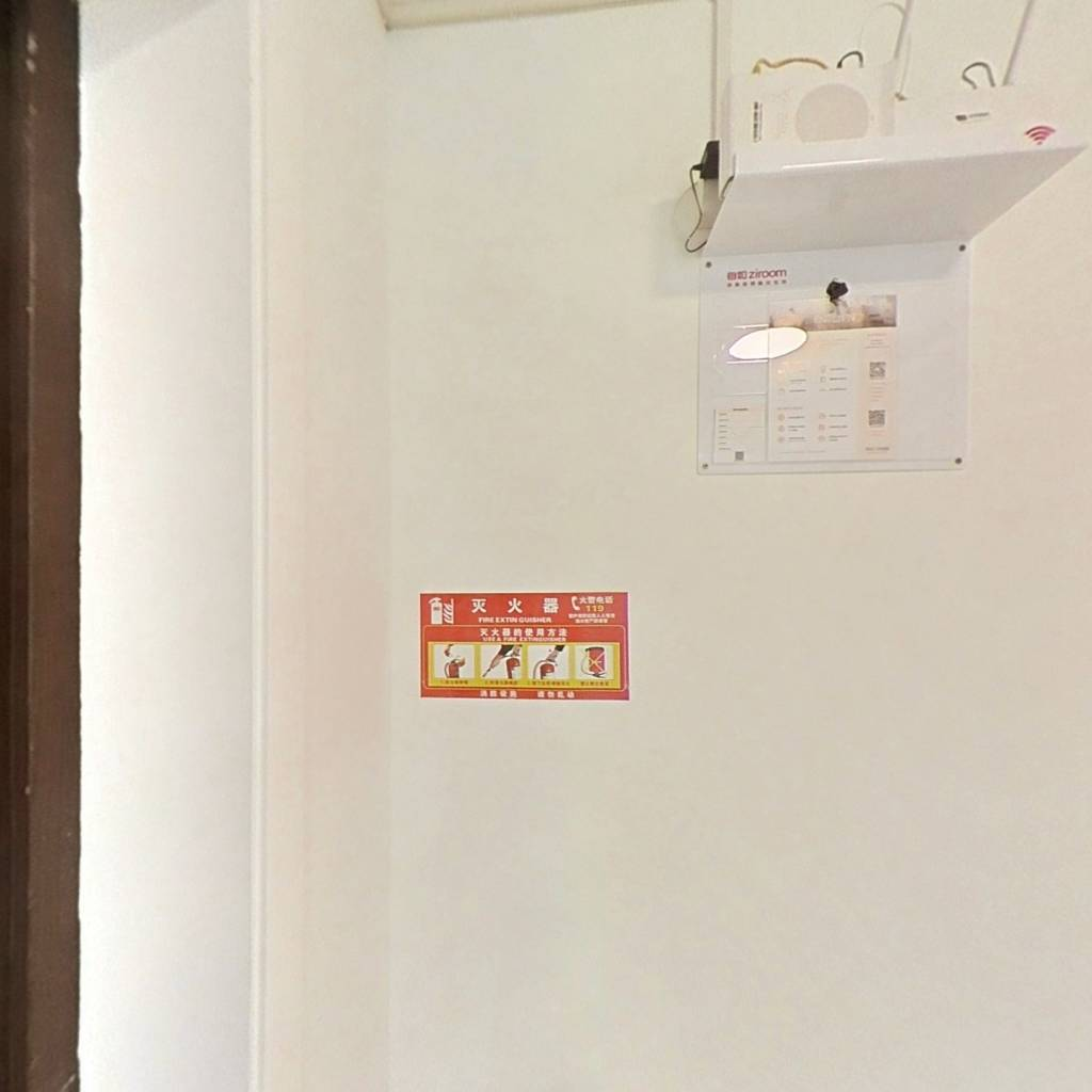 合租·莱金佳园 4室1厅 北卧室图