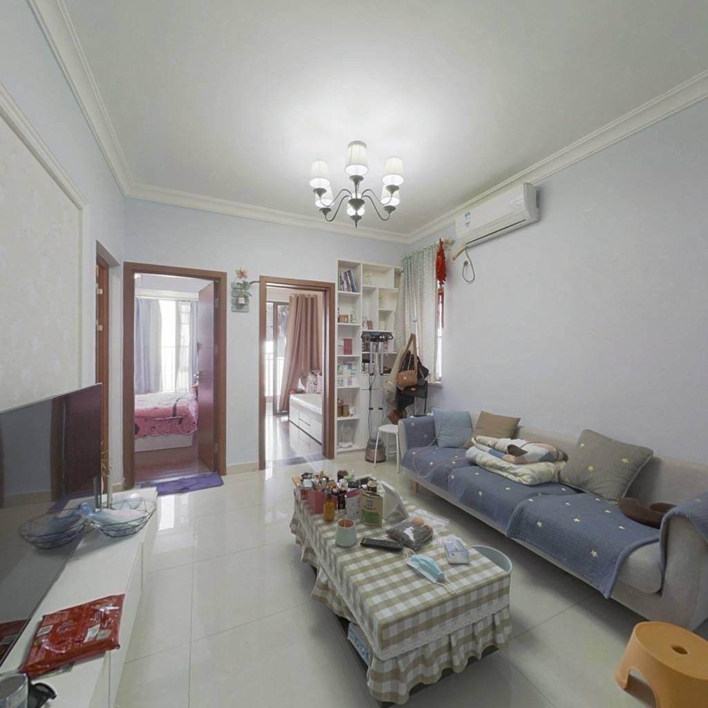 精致两房,满两年,税费少,中间楼层,采光好
