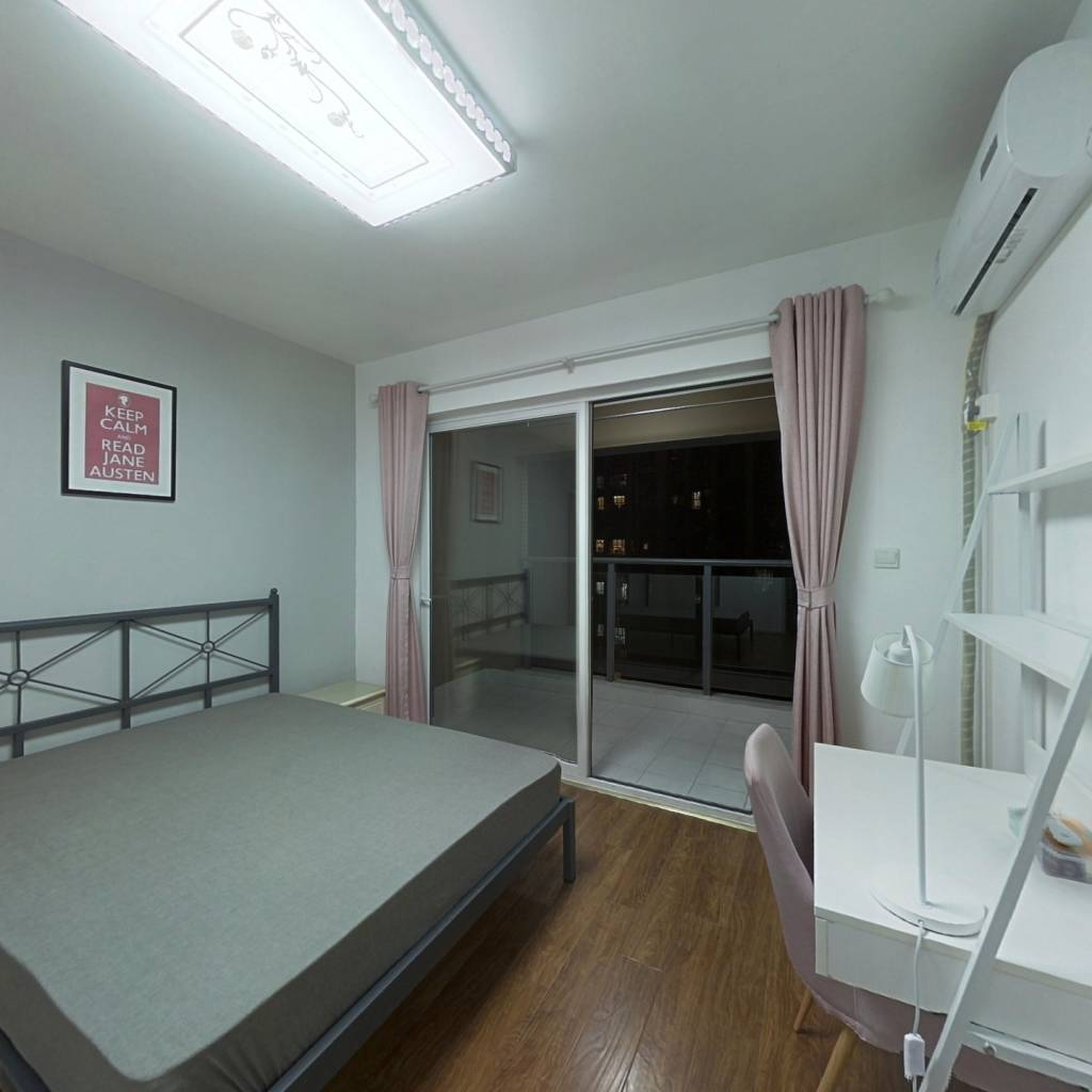 合租·蒂梵尼TOWN 4室1厅 西卧室图
