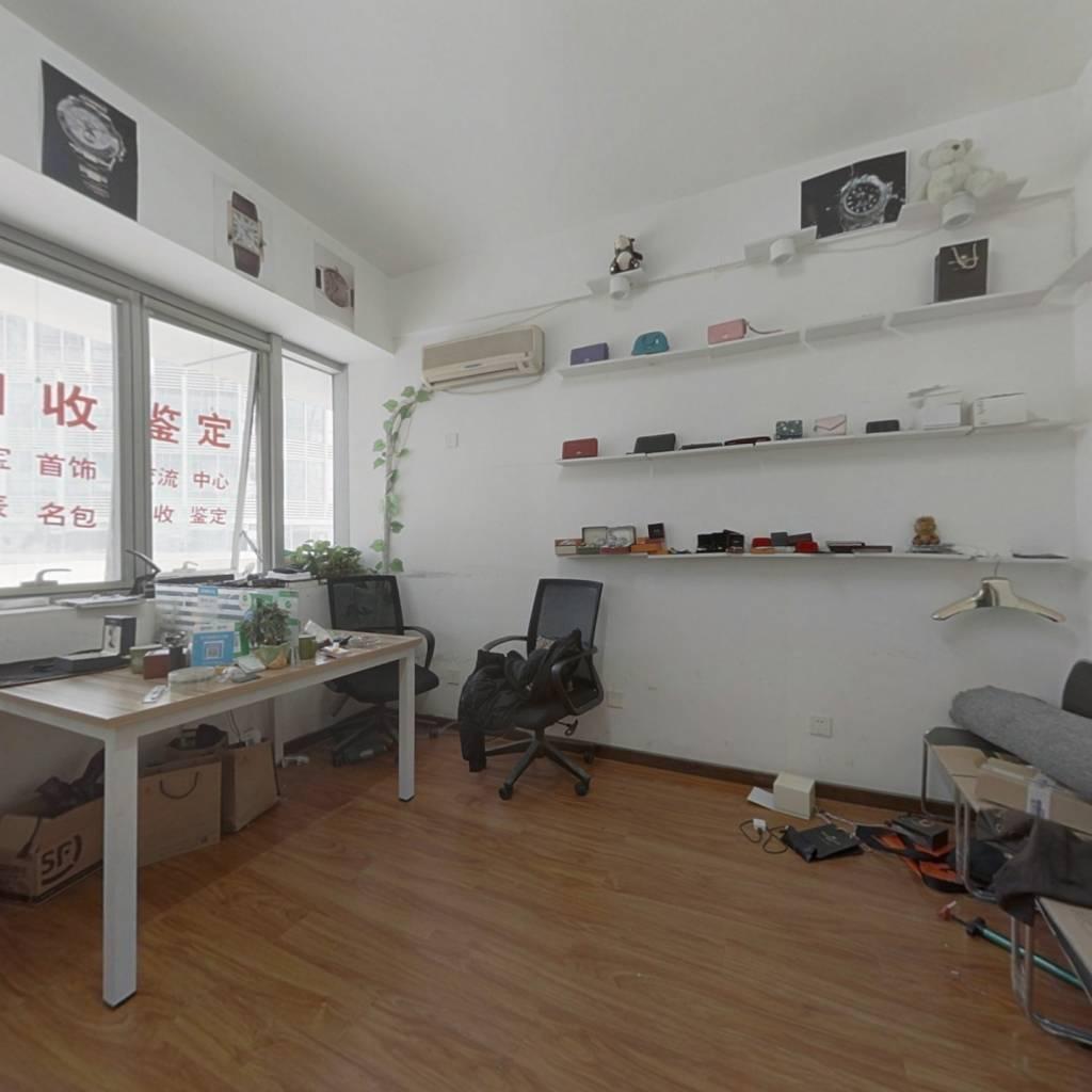 明湖广场公寓 可注册可居住 低楼层 换房急售