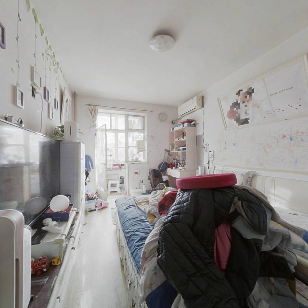牡丹园 北太平庄 南北通透两居室 看房方便 总价低