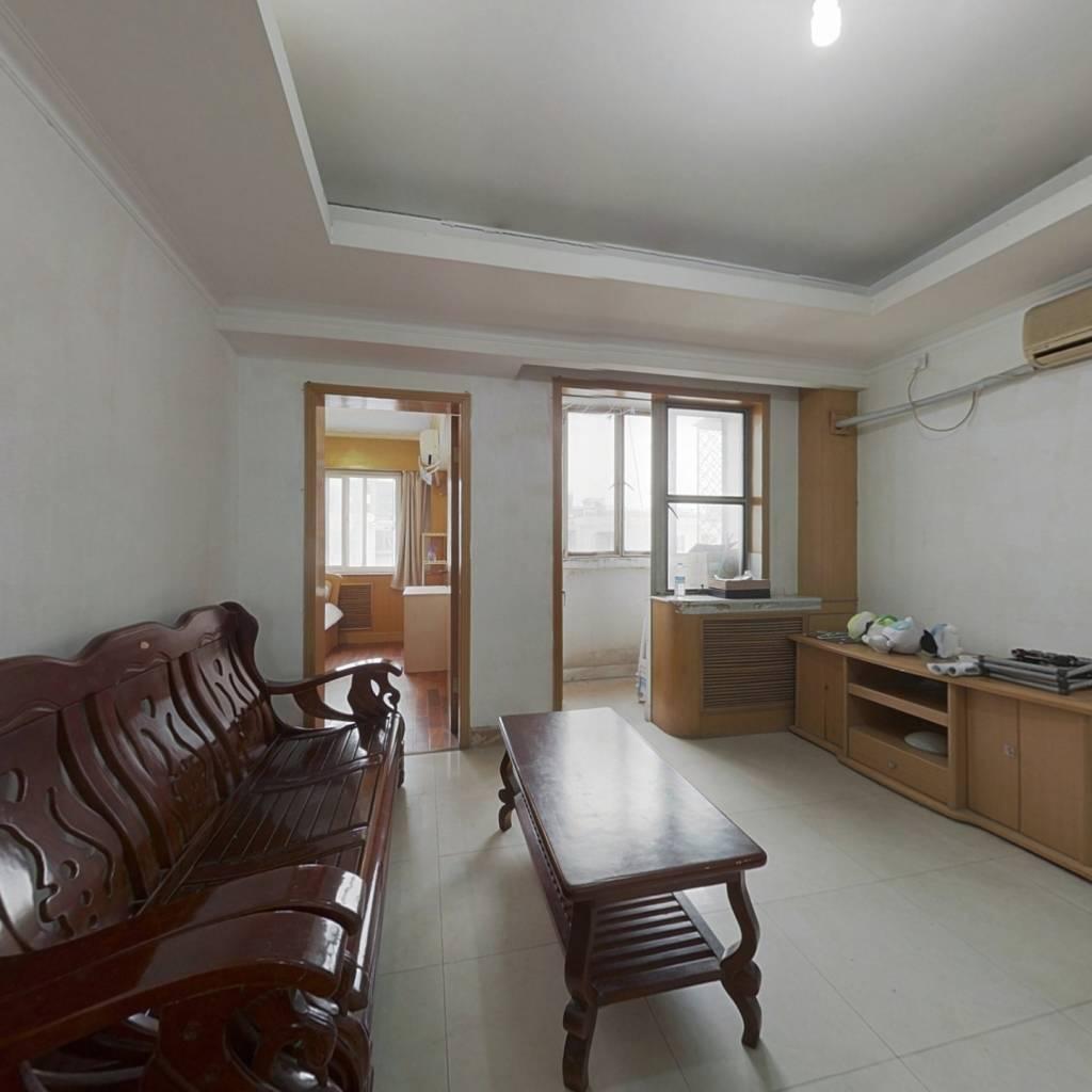 智学苑 南北通透两居室 采光充足 满五年