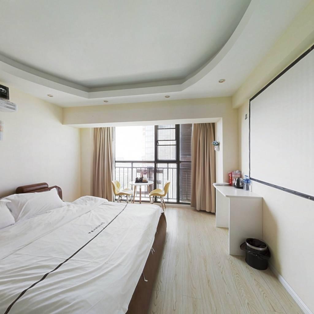 楼层好,视野宽阔,小公寓总价低