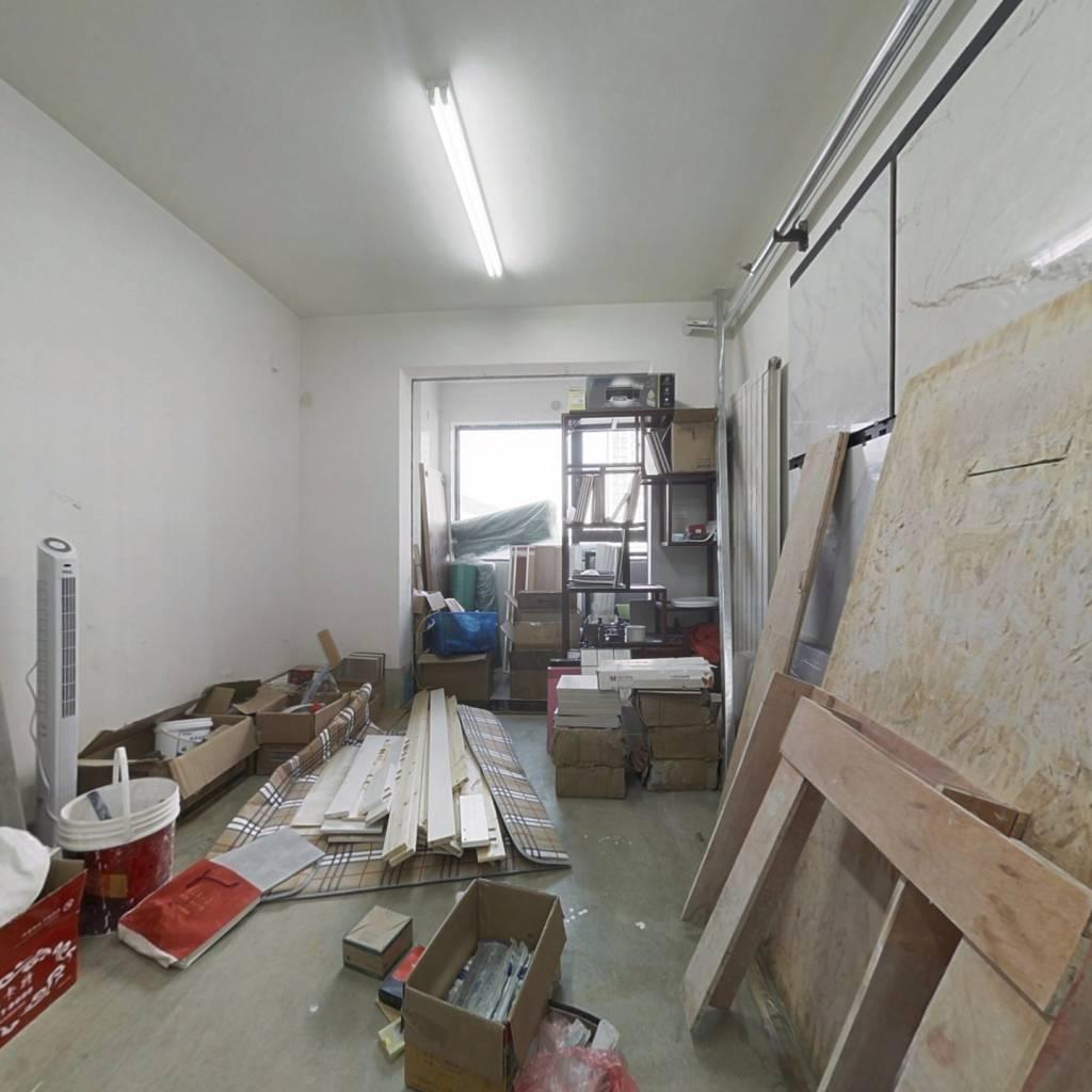 中海国际 双气公寓 看房方便 可贷款