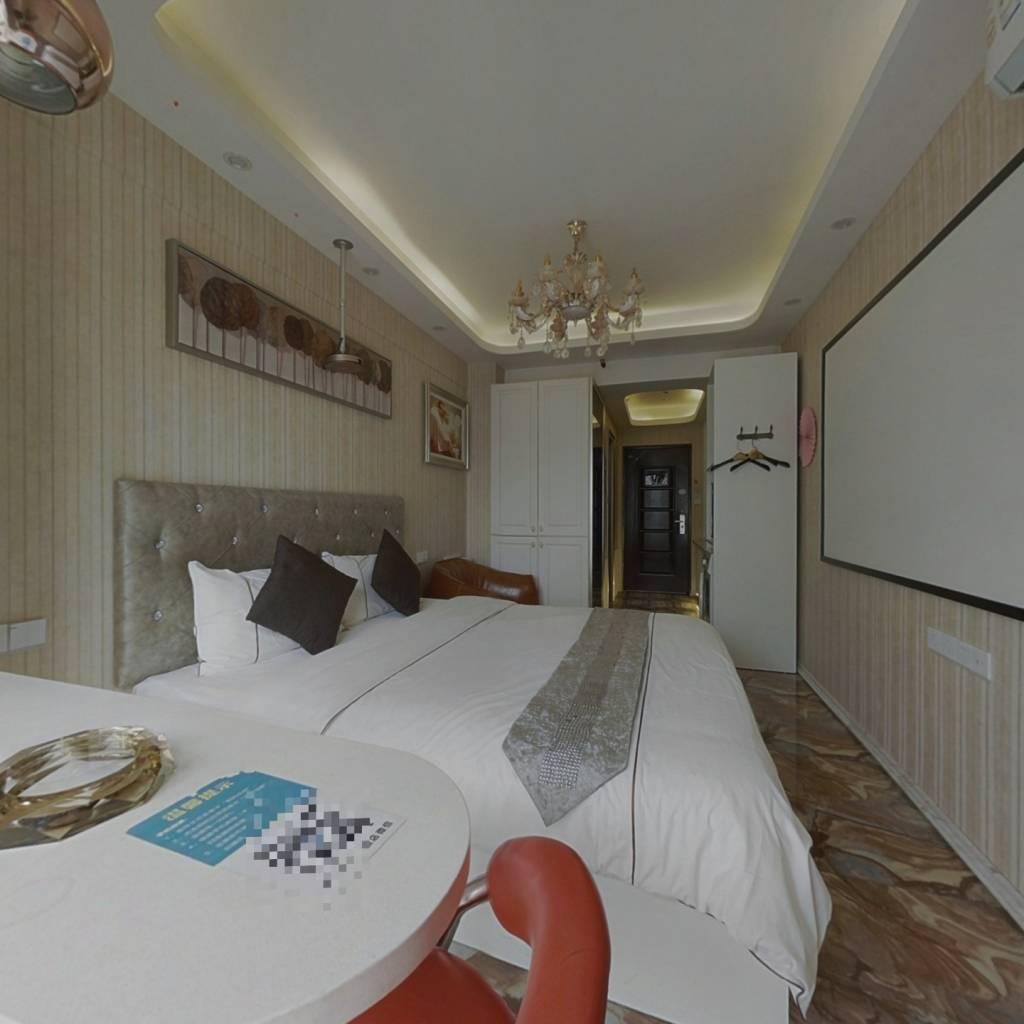 中茂城  金科时代  精装酒店式公寓  即买即收租