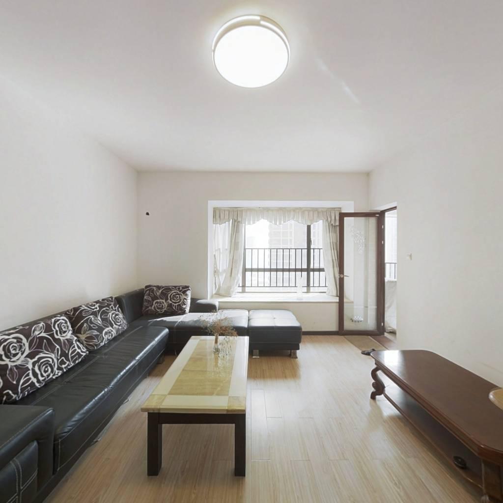 房产证满五不唯一、业主诚心出售、装修较好、采光充足